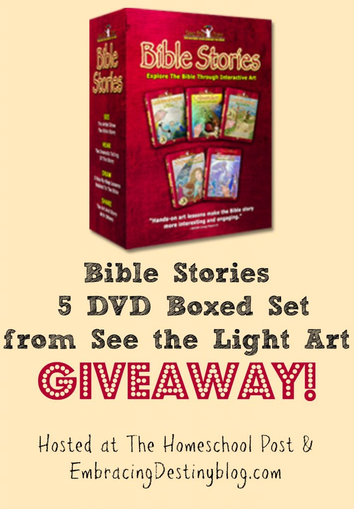 See the Light 5 DVD art set giveaway @hsbapost